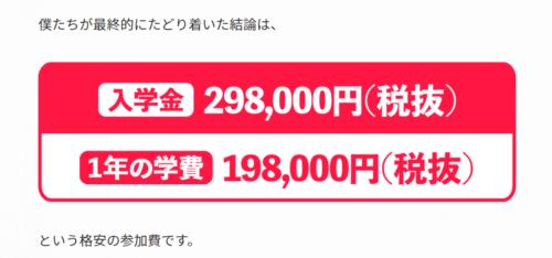 武田式神トレード超速リアルタイム配信