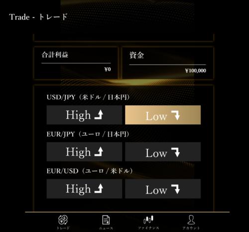 SPIRAL(スパイラル)トレードアプリ
